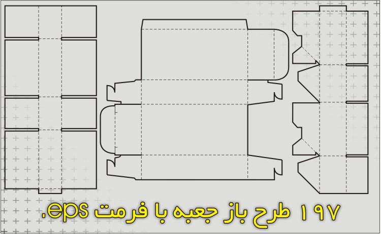 Carton%20design.jpg